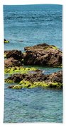 Sea Of Marmara Seaside Beach Towel