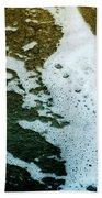 Seafoam Beach Towel