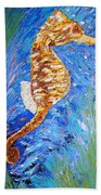 Seahorse Number 1 Beach Towel