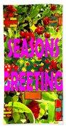 Seasons Greetings 10 Beach Sheet