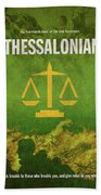 Second Thessalonians Books Of The Bible Series New Testament Minimal Poster Art Number 14 Beach Towel