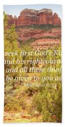 Seek First God's Kingdom Beach Towel