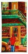 Segal's Fruit And Variety Store Beach Towel