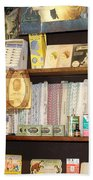 Sewing Moments Beach Towel