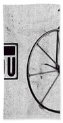 Shabby Chic, Old Bicycle No 01 Beach Towel