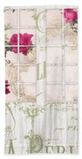 Shabby Cottage French Doors Beach Towel