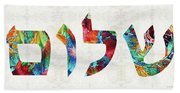 Shalom 20 - Jewish Hebrew Peace Letters Beach Sheet