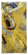 Shattered Illusions Beach Towel