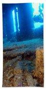 Shipwrecked Turtle Beach Towel