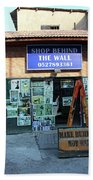 Shop Behind The Wall Beach Towel