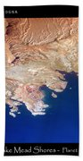 Shores Of Lake Mead Planet Art Beach Towel