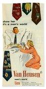 Show Her It's A Man's World Beach Sheet
