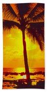 Silhouetted Palm Beach Towel