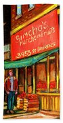 Simchas  Fruit Store Beach Towel