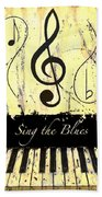 Sing The Blues Yellow Beach Towel
