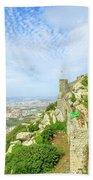 Sintra Castle Aerial Beach Towel