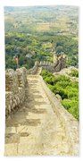 Sintra Moorish Castle Wall Beach Towel