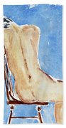 Sitting Girl Beach Towel