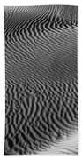 Skn 1129 Corrugation Beach Towel