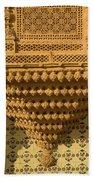 Skn 1323 Endearing Carvings Beach Towel
