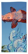 Skyfish Beach Towel