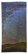 Skygazer Standing Under The Stars Beach Towel