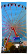 Skywheel Beach Towel