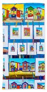 Small Paintings For Sale In La Boca Area Of Buenos Aires-argentina  Beach Towel