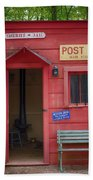 Small Town Post Office Beach Towel