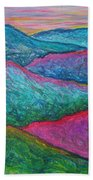Smoky Mountain Abstract Beach Towel