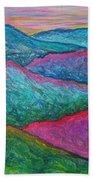 Smoky Mountain Abstract Beach Towel