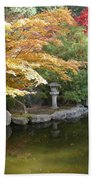 Soft Autumn Pond Beach Towel