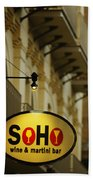 Soho Wine Bar Beach Towel