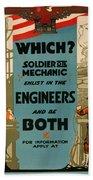Soldiers Or Mechanic Beach Towel