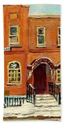 Solomons Temple Montreal Bagg Street Shul Beach Towel
