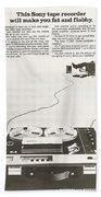 Sony Vintage Advert Beach Towel