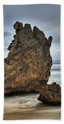 South Africa Beach Towel