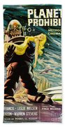 Spanish Version Of Forbidden Planet In Cinemascope Retro Classic Movie Poster Beach Towel