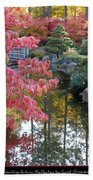 Sparkling Autumn Reflection Beach Towel