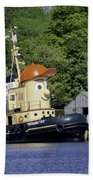 Special Seaport Visitor Beach Towel