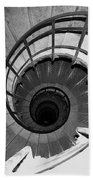 Spiral Staircase At The Arc Beach Towel