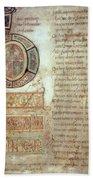 St. Bede, Manuscript Beach Towel