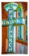 St Luke Church Of God In Christ Dsc2907 Beach Towel