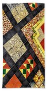 St. Patrick's Cathedral Mosaic Floors Beach Towel