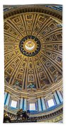 St. Peters Inside The Dome Beach Towel
