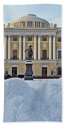 St Petersburg, Russia, Pavlovsk Palace Beach Towel