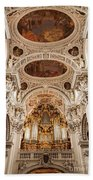 St. Stephen Cathedral Interior Beach Towel