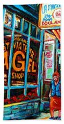 St. Viateur Bagel Bakery Beach Towel