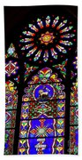 Stained Glass Beauty #46 Beach Towel
