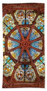 Stained Glass Ceiling Window Beach Towel